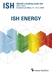 ISH 2019 во Франкфурте-на-Майне Фото №2