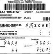 «Киевгаз» сэкономил на сотрудниках при автоматизации обработки квитанций