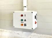 ADRIAN®SMART - система управления газовыми воздухонагревателями Фото №1