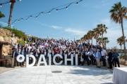 Конференция «Даичи» 2019