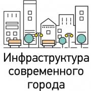 С.О.К. - стратегический инфопартнер выставки 'Инфраструктура современного города'