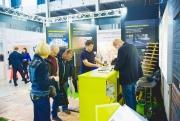 23 апреля начнётся выставка Build Ural 2019