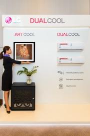 Дизайнерский кондиционер LG ARTCOOL Gallery