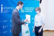 WILO RUS выступила партнером Всероссийского этапа олимпиады для студентов