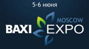 Утверждена программа BAXI Expo Moscow Фото №1