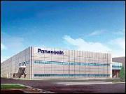 С октября 2008 года японская корпорация Matsushita Electric будет называться Panasonic