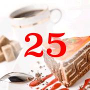 Компании ЕВРОКЛИМАТ исполняется 25 лет
