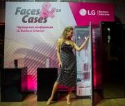 Партнерская конференция LG Electronics Фото №6