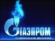 Газпром сокращает льготные поставки газа в Омскую область