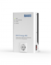 Старт продаж BAXI Energy 400 Фото №1