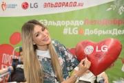 10-летний юбилей донорского проекта LG