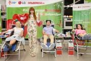 10-летний юбилей донорского проекта LG Фото №3