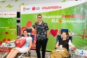 10-летний юбилей донорского проекта LG Фото №4