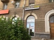 Открытие монобрендового магазина NAVIEN в Новосибирске Фото №1