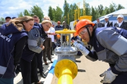 Конкурс «Мособлгаз Skills 2019» определил лучших газовиков Подмосковья Фото №9