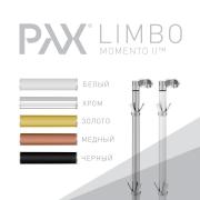 Электрический полотенцесушитель Limbo Momento II Фото №2