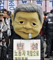 Главе Samsung предъявили обвинения