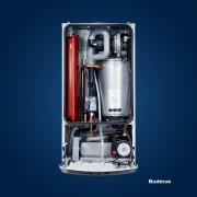 Снижение цен от «Бош Термотехника» Фото №1