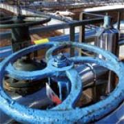 ЕНВД и торговля газом