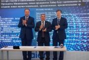 Haier открывает в Татарстане индустриальный парк