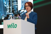 Wilo – Инновационная конференция 2019 в Москве Фото №2
