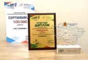 «Прорыв года» в экспортной деятельности ЛАММИН Фото №1