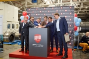 «ИКСЭл» отметил 5-летний юбилей запуском нового завода