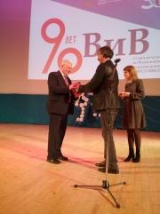 Подарок от Российской ассоциации водоснабжения и водоотведения (РАВВ) кафедре ВиВ в честь 90-летнего