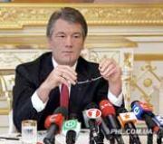 Ющенко считает, что Кабмин не честно распределил средства на реконструкцию водоснабжения