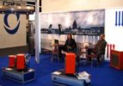 Компания Тепломаш приняла участие в выставке ISH 2007