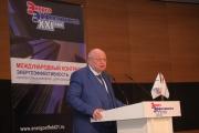 Конгресс «Энергоэффективность. XXI век» успешно прошел в Санкт-Петербурге
