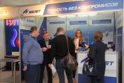 Конгресс «Энергоэффективность. XXI век» успешно прошел в Санкт-Петербурге Фото №4