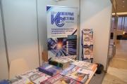 Конгресс «Энергоэффективность. XXI век» успешно прошел в Санкт-Петербурге Фото №7