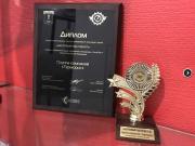 Обладатель премии «Заботливый работодатель» Фото №1