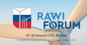 Посол Дании в России Карстен Сендергорд примет участие в RAWI FORUM 2020 Фото №1