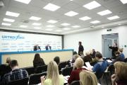 Годовая пресс-конференция 'Мособлгаза' Фото №2
