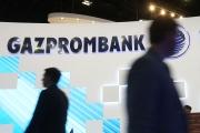 Газпромбанк расширил кредитную поддержку солнечной энергетики Фото №1
