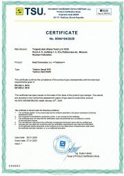 Конвекторы Techno - европейский стандарт качества. Фото №1