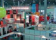 5-я Международная выставка «Промышленный холод-2006» в Киеве – место встречи профессионалов