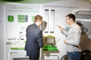 «Русклимат» на выставке Aquatherm Moscow – 2020 Фото №13