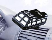 Bosch разработал датчик контролирующий свежесть воздуха в салоне автомобиля
