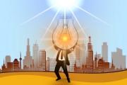 Интер РАО проинформирует о закупках для своих инвестиционных программ