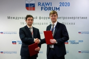 Международного форума по ветроэнергетике RAWI FORUM 2020 Фото №3