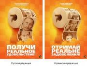 На рынок России вышла туалетная бумага с политиками Фото №1