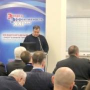 Энергоэффективные технологии в строительстве обсудят на секции конгресса