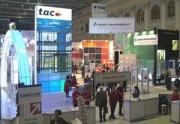 В Москве прошла выставка Hi-Tech House 2005