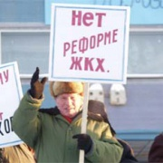 Грозит ли России новый социальный взрыв