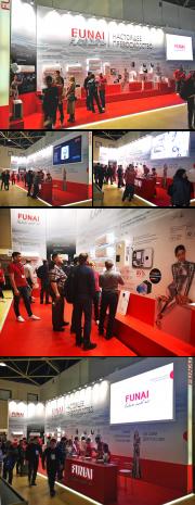 FUNAI на выставке «Мир климата 2020»