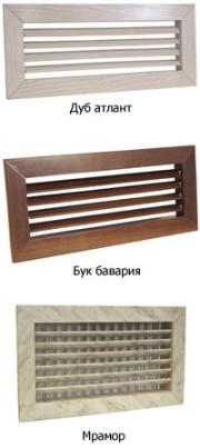 вентиляционные решетки - любой цвет