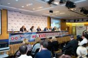 В Москве прошел XVIII Международный конгресс «Энергоэффективность. XXI век Фото №1